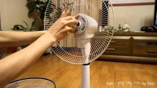 한일선풍기 조립방법 - EFe 487