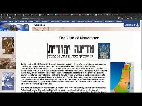 WARNING NOV 29TH 30TH DEC 3RD- 5th 12th 15th 21st 23rd 24th 31st 2017 & 01/01/18 ISRAEL'S 70TH YEAR
