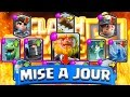 Clash Royale NERF Du Géant Royal MISE A JOUR 24/08 !