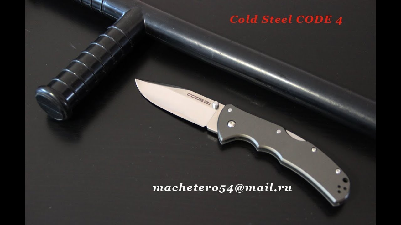 5640руб. Нож cold steel counter point i 10alc · 6950руб. Нож cold steel counter point xl 10axc. Нож cold steel pro lite tanto point blue 20nstlu · 2700руб. Нож cold steel pro lite clip point blue 20nsclu. Нож cold steel american lawman 58al · 5990руб. Нож cold steel code 4 spear point 58tps.
