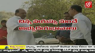 Congress Leader Kanukula Janardhan Reddy | The Leader | promo | #99TV