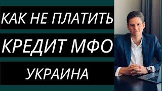 норвик банк киров онлайн