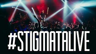 Смотреть клип Stigmata - Магмель