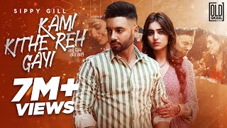 Kami Kithe Reh Gayi (Full Video) Sippy Gill | New Punjabi Songs 2021 | Latest Punjabi Songs 2021