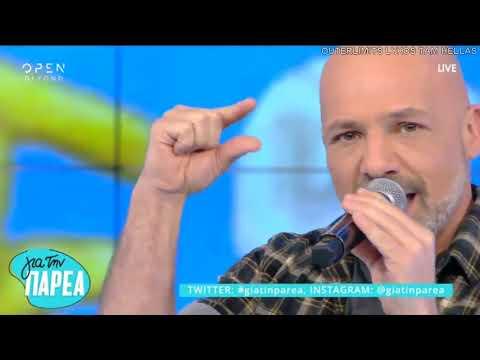 Ο Νίκος Μουτσινας σχολιάζει την επικαιρότητα - Για Την Παρέα 11/2/2019 | OPEN TV