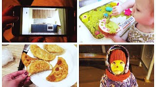 vlog кухня, занятия с детьми, таблетки для пмм, чебуреки - Senya Miro