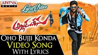 Oho Bujji Konda Video Song With Lyrics II Alludu Seenu Songs II Bellamkonda Sai Srinivas, Samantha