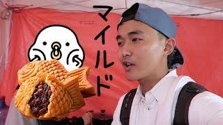 Buat Taiyaki!! Kue Cubit Ala Jepang wkwk