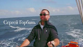 Яхтенный чартер | аренда яхт | ww.h2oyachts.com(Добро пожаловать на официальную YouTube страницу яхтенного агентства H2O Yachts. Здесь вы найдете ежедневные посты..., 2016-01-17T14:20:57.000Z)