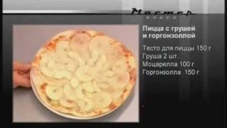 Пицца с грушей и горгонзоллой