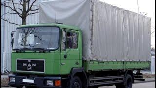 Указатель поворота грузовика MAN F90,L90(, 2016-02-09T14:45:49.000Z)