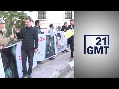 وقفة احتجاجية لذوي سجناء أزمة التسعينات في الجزائر  - 04:58-2020 / 2 / 2