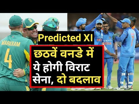India vs South Africa 6th ODI Team India playing XI | True24news