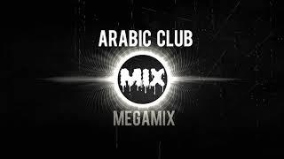 Top English mix Arabic dj remix music Best mobile ringtone ever 2019