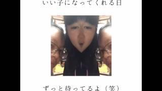 誕生日動画 藤原萌 検索動画 6