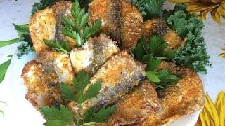 Рыба (салака) в панировке