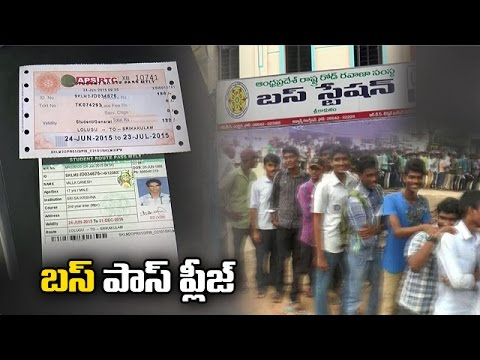 Students Faces Problems on Online Bus passes in Srikakulam District