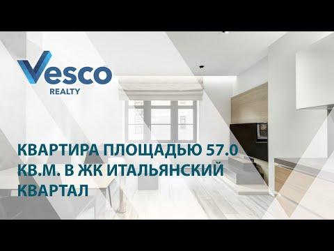Обзор квартиры: ЦАО, метро Новослободская, Фадеева, 4А | 64644