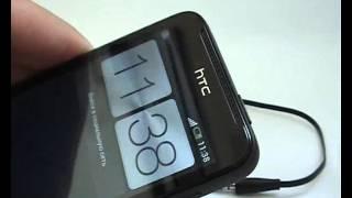 В HTC не выключается режим