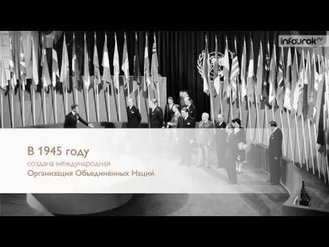 Видео урок в школе урок мира