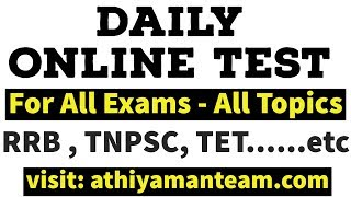 Daily Online Test - For All Exams - RRB Group D , ALP, TNPSC , TRB, - All Topics - Rank Details