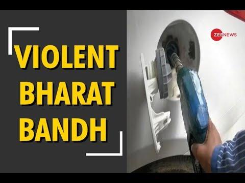 Bharat Bandh: Violence in several states, petrol pumps vandalised, rail tracks blocked