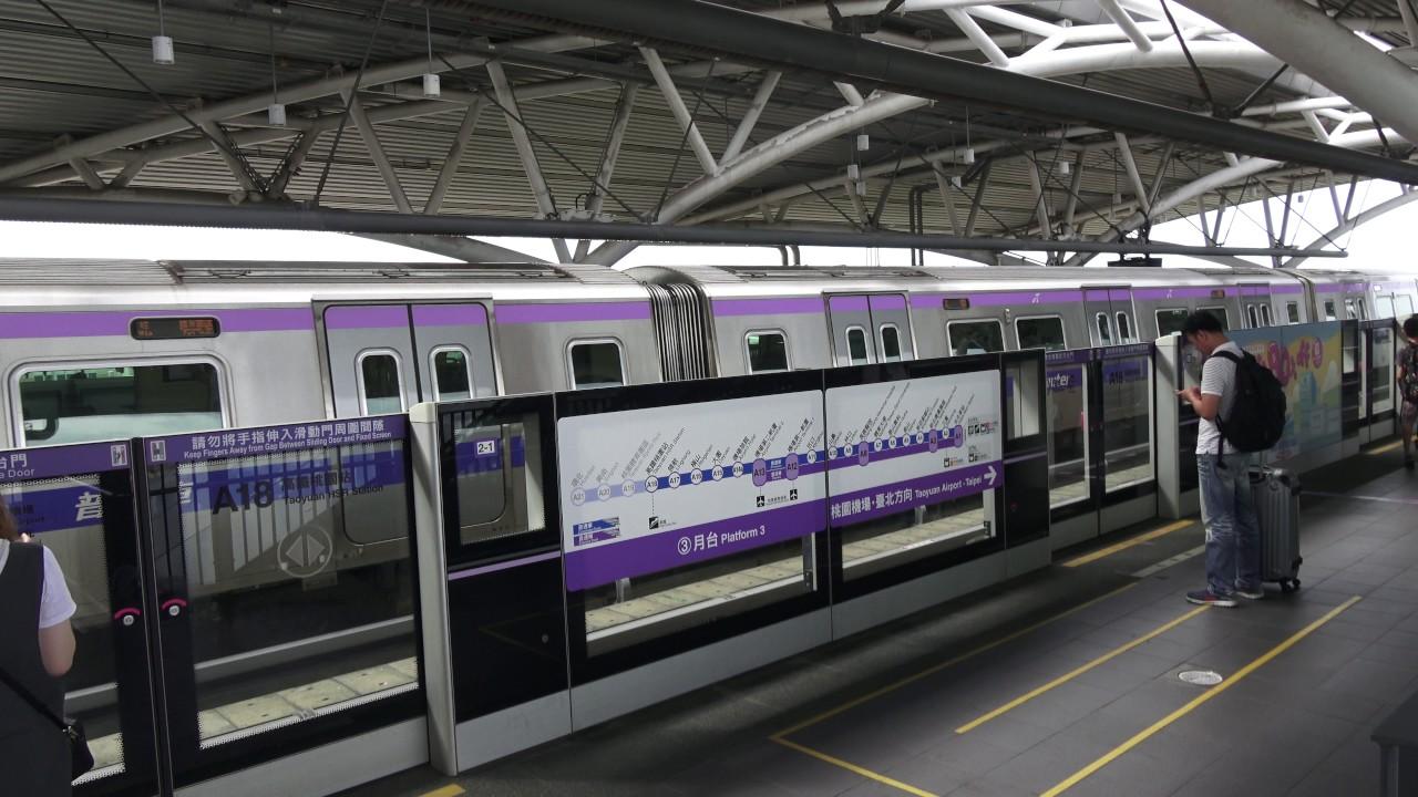 桃園機場捷運 A18高鐵桃園站 區間車列車進站 Taoyuan Metro - YouTube