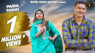 Paida Todgi | Dev Khatri, Sonika Singh | Masoom Sharma | New Haryanvi Songs Haryanavi 2018 | RMF