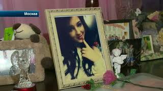 Отец девушки, выпавшей из окна дома в Москве, доказал что ее вытолкнул возлюбленный