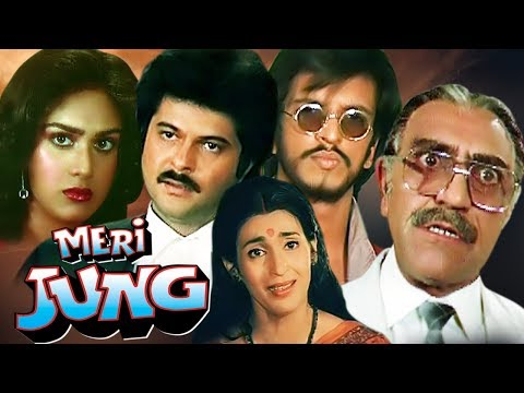 Hindi Action Movie | Meri Jung | Showreel | Anil Kapoor | Meenakshi Sheshadri | Amrish Puri