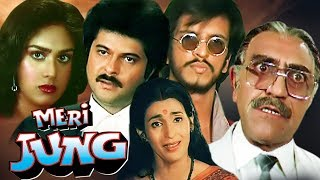 Hindi Action Movie | Meri Jung | Showreel | Anil Kapoor | Meenakshi Sheshadri | Amrish Puri