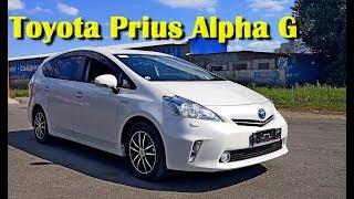 Авто из Японии - Toyota Prius Alpha 2014 год G комплектация