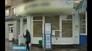 В Чебоксарах закрыли киоск, торгующий «фанфуриками»