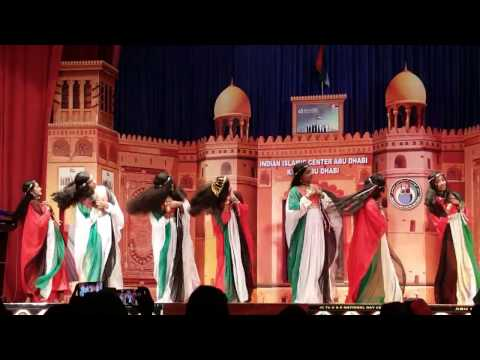 UAE national day 2016 arabic dance