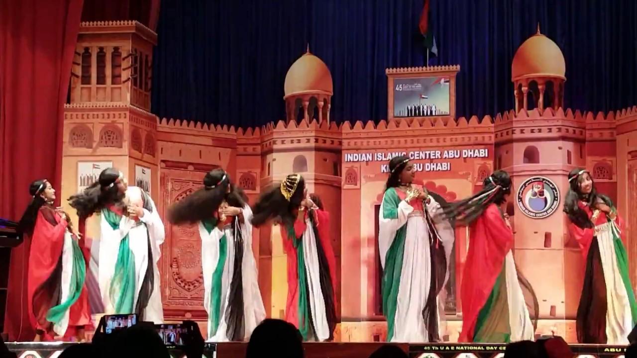 Uae National Day Arabic Dance Girls Traditional