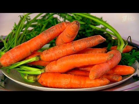 Жить здорово! Морковь. Как она влияет на зрение? (16.02.2016)