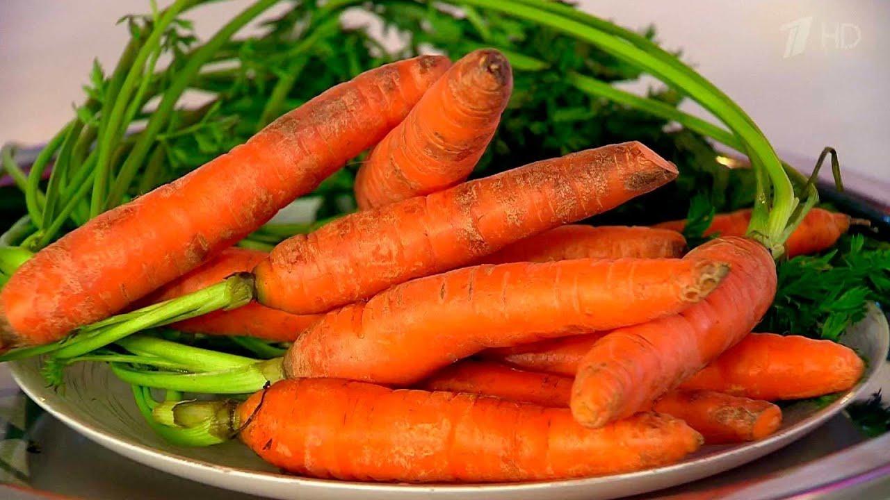 калорийность сладкой моркови