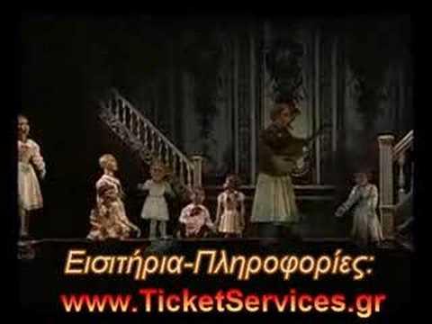 Salzburg Marionette Theatre: