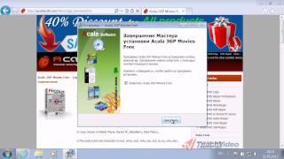 Как конвертировать в 3GP?(http://www.teachvideo.ru/course/355 - еще больше обучающих роликов о видео ответят на ваши вопросы на нашем сайте бесплатно!..., 2011-09-12T13:17:38.000Z)