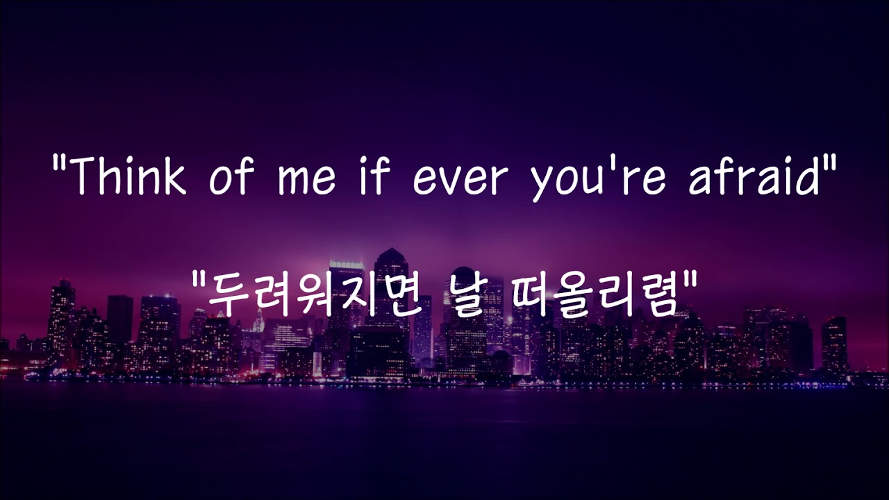 Download Avicii - The Nights (한국어 가사/해석/자막)