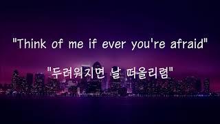 Avicii - The Nights (한국어 가사/해석/자막)