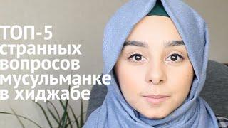 видео 10 ОШИБОК ПРИ ОБЩЕНИИ В СОЦСЕТЯХ С ДЕВУШКОЙ