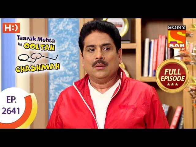 Taarak Mehta Ka Ooltah Chashmah - Ep 2641 - Full Episode - 9th January, 2019