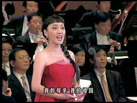 Fang Qiong 方琼 - 我爱你,  中国