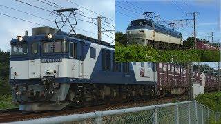 2017/08/05 JR貨物 2079レ 3075レ 札幌通運&白パロマ&日東工業コンテナ