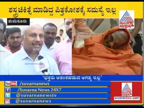 Shivakumara Swamiji's Health Condition Is Stable - Dr Paramesh Reaction