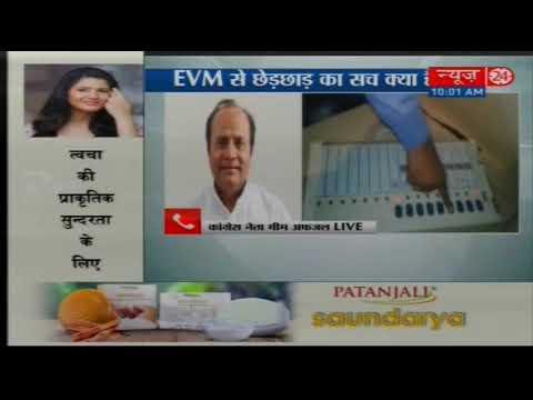 Uttar Pradesh civic polls: Technical glitches, EVM malfunction hit booths; ruckus reported in Meerut