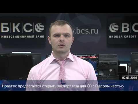 Не исключаем коррекции на российском рынке