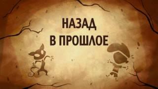 Кид vs Кэт 2 Сезон 47 Серия (Куп – звезда футбола⁄ Назад в прошлое)