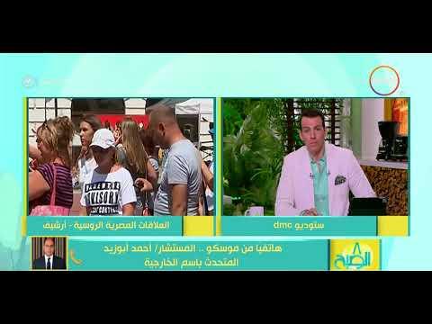 """""""الخارجية"""" تكشف مسار المناقشات في اجتماع (2+2) بين مصر وروسيا (فيديو)"""